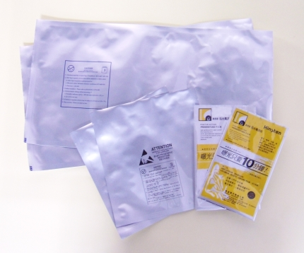 抗靜電防潮鋁箔袋(Anti-Static  Aluminium Moisture Barrier Bag)